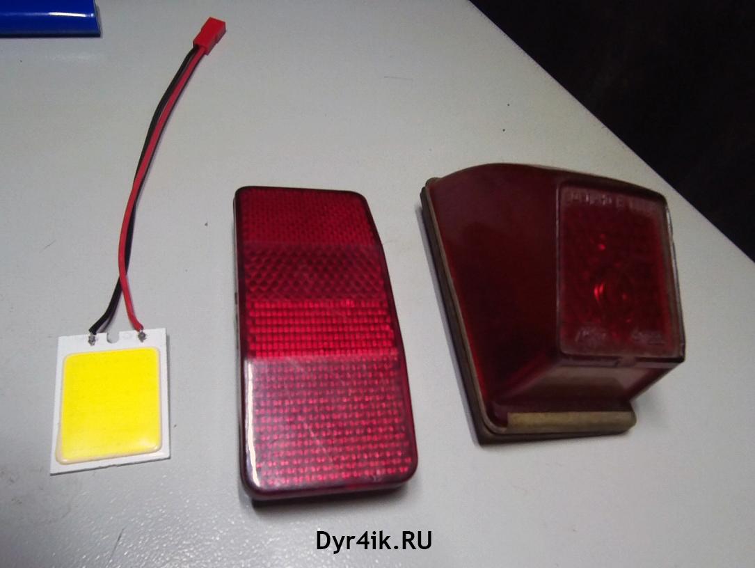Электрика на мотовелосипед.