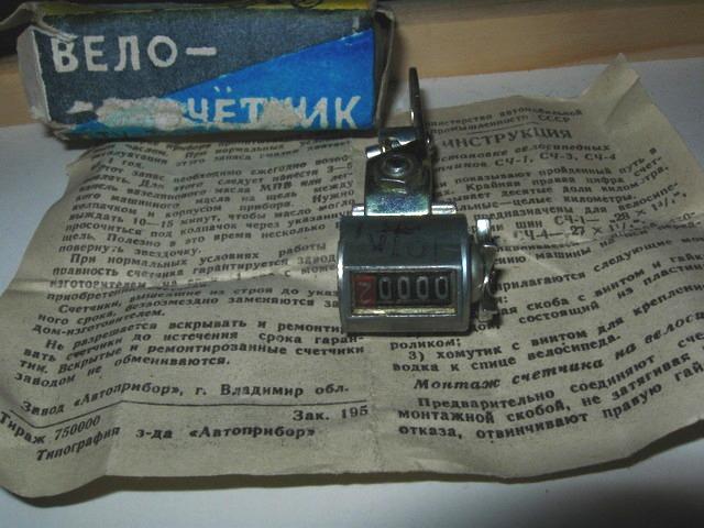 Мотоссылки (документация и др.)