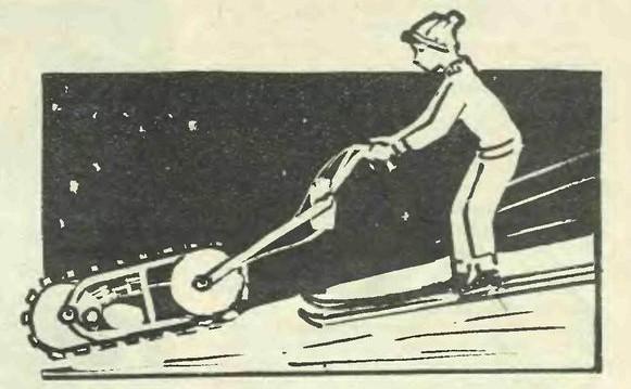 ЮТ 1990 статьи про мопеды