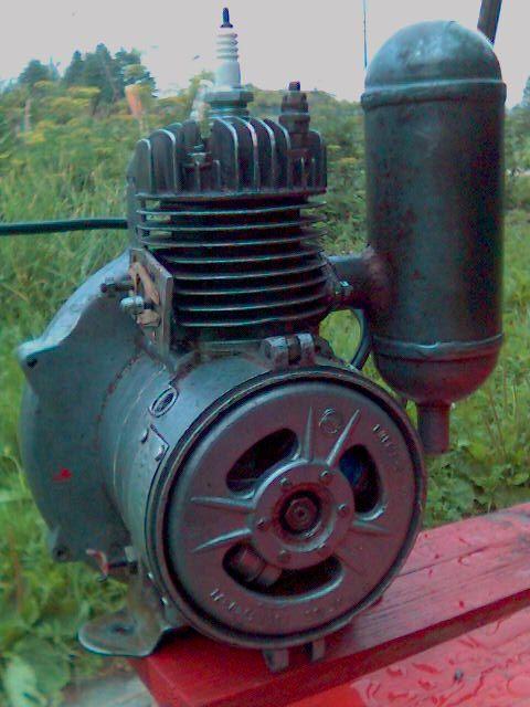 неизвестный двигатель