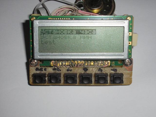 Электронный тахометр с удобной индикацией