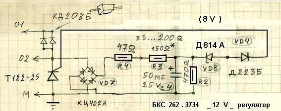 схема коммутатора скутера.