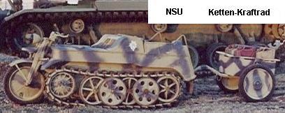 Носорог  2  или  паровоз ?  Чудо  с  передним  приводом.
