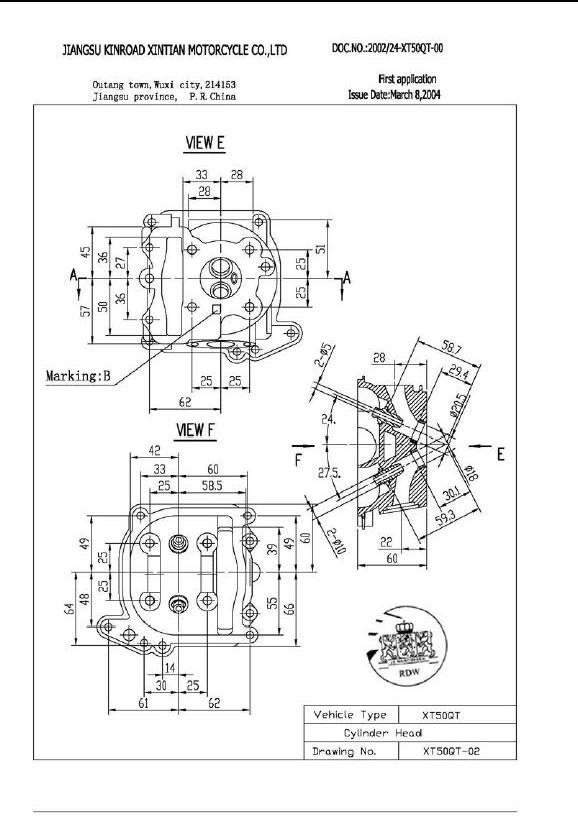 Велосипедный четырехтактниый двигатель
