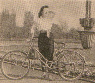 Женский велосипед с мотором