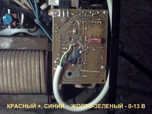 Полуавтомат ТЕМП-059 М