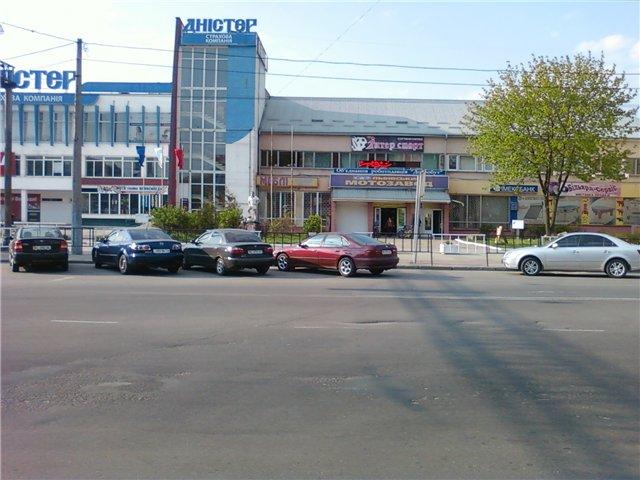 "Город Львов – родина ""Карпат"" и ""Верховин"". Фото слайд шоу."