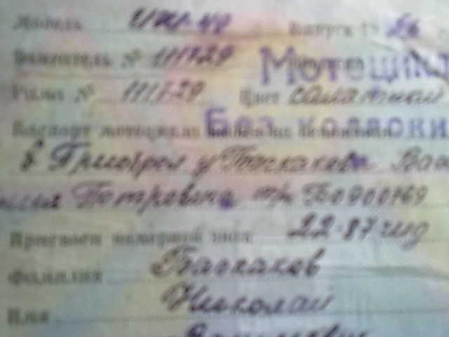 www.dyr4ik.ru/forum/album_mod/upload/7d3bc3bfa927dd72a982d0fe05a85c5a.jpg