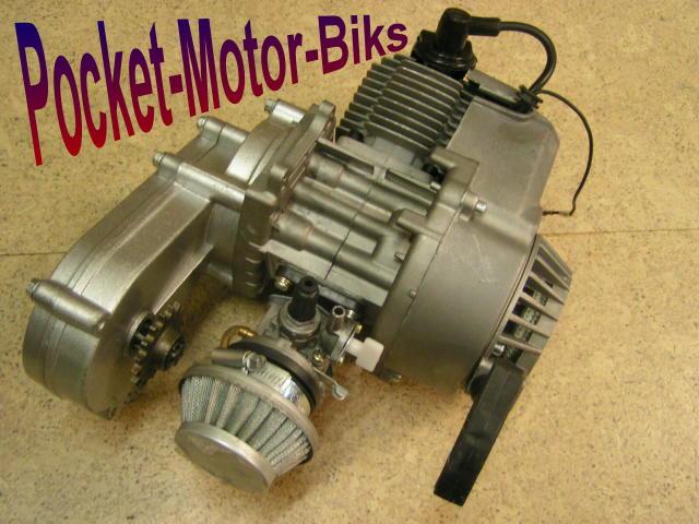 Мотор от минибайка.49 см  3,5 л.с.