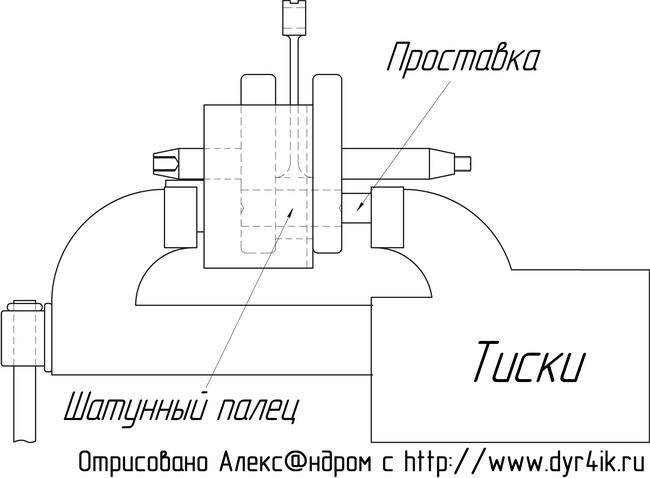 Приспособление для распресовки коленчатого вала