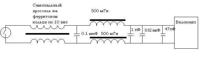 Подавление помех от зажигания КД и других двигателей