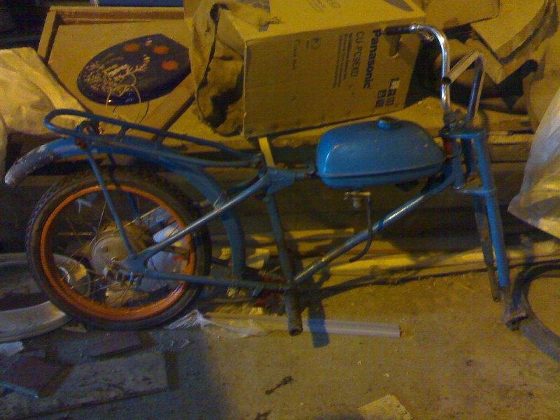Велосипед VAIRAS + двигатель Д-6