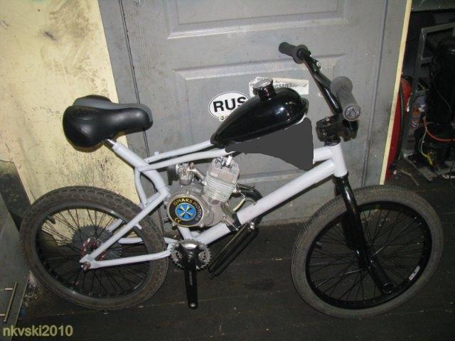 Велосипед ВМХ с мотором, от VASa