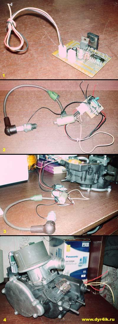 Электрика на д6