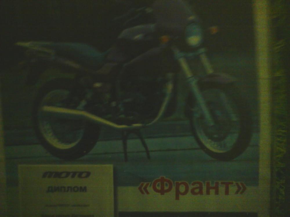 Мототехника из Коврова.