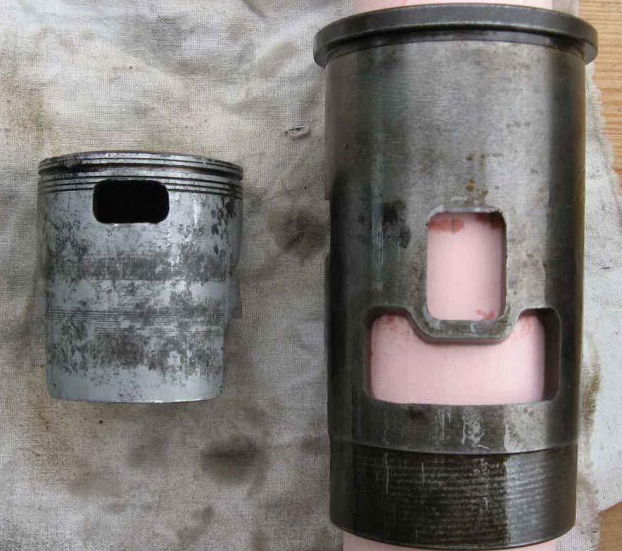 Двигатель серпуховского НИИ Мотопрома СМ-51