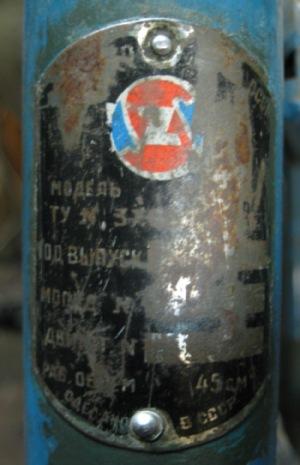 Рига-5 (в@рщи]{'a