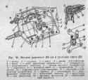 Схема сцепления мопед рига